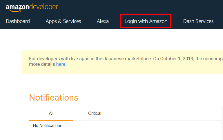 amazon-dev-console-login